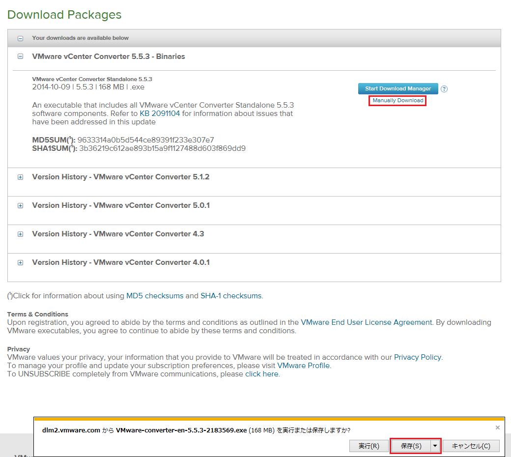 VMware vCenter Converter Standaloneダウンロード12