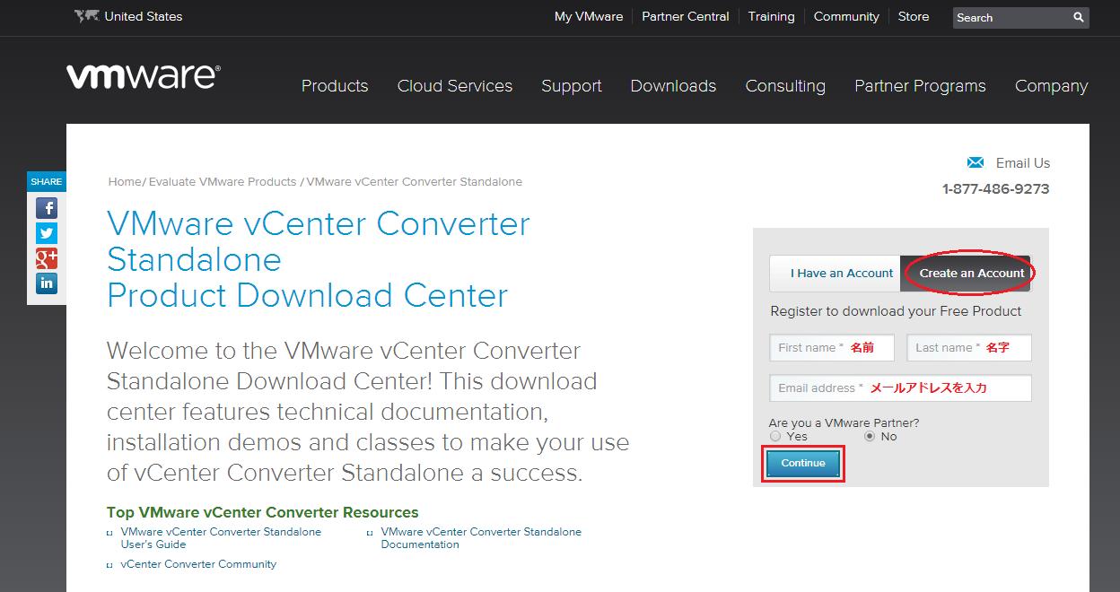 VMware vCenter Converter Standaloneダウンロード2