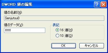 三国志7PK戦術シミュレーションモード4