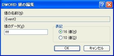 三国志7PK歴史イベントコレクション6