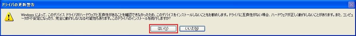 キーボード設定変更11