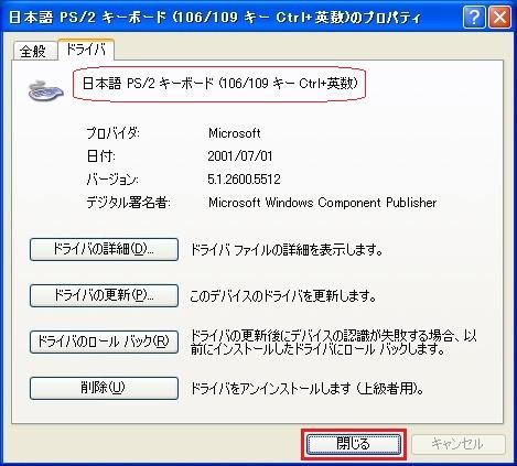キーボード設定変更13