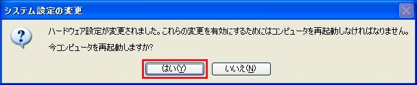 キーボード設定変更14
