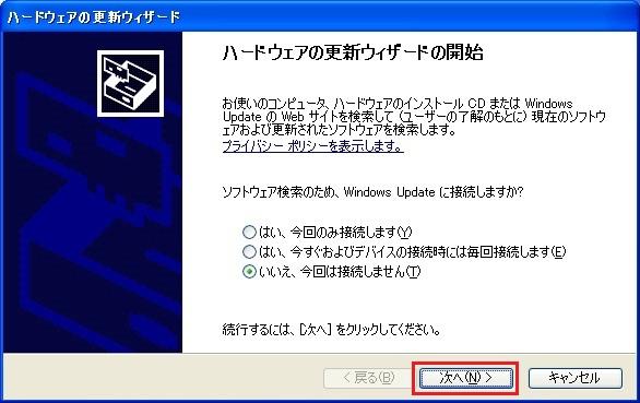 キーボード設定変更6