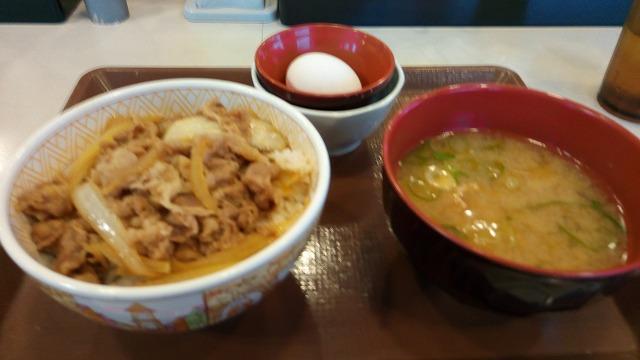 牛丼とん汁たまごセット