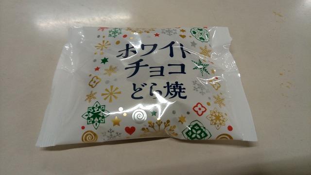 ホワイトチョコどら焼き