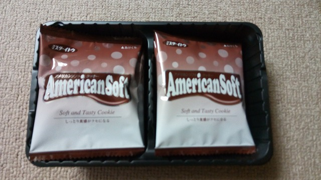 アメリカンソフトクッキーショコラウォールナッツ包装