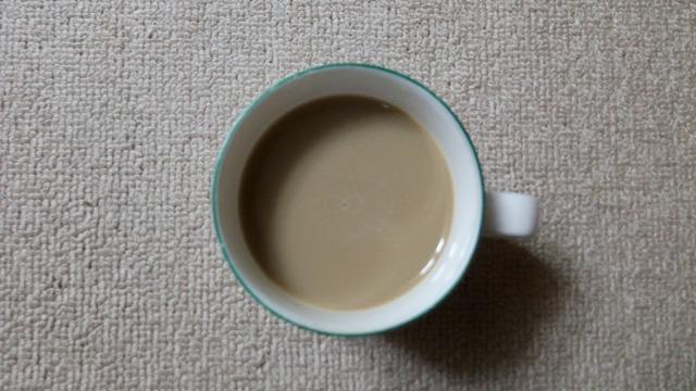 ボスカフェベース甘さ控えめ牛乳割り