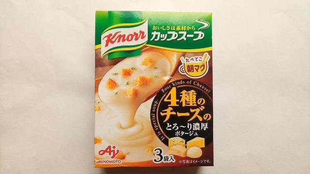 クノールカップスープ4種のチーズのとろーり濃厚ポタージュ