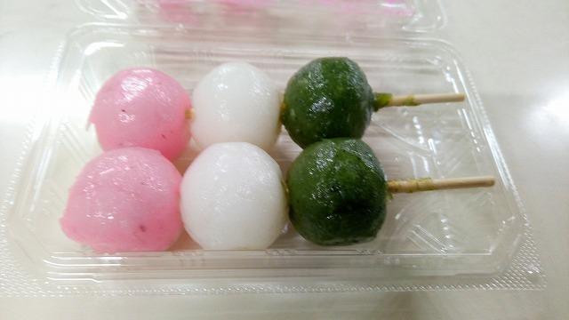 口福堂三色だんご「花より団子」2