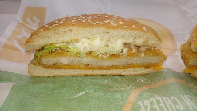 チキンチーズバーガー具材2