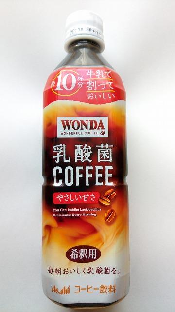 ワンダ 乳酸菌コーヒー やさしい甘さ