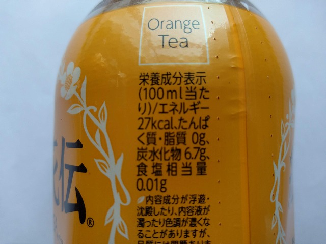 クラフティー オレンジ 成分