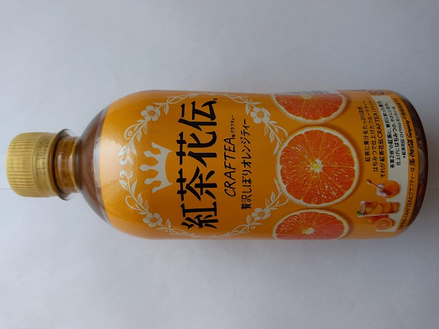 紅茶花伝クラフティー(CRAFTEA)贅沢しぼりオレンジティー