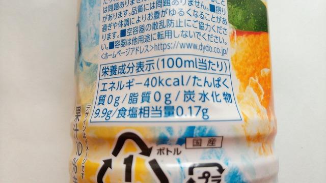 ぷるシャリ温州みかんゼリー栄養成分