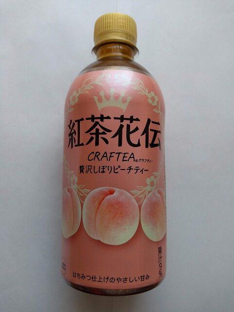 紅茶花伝クラフティー贅沢しぼりピーチティー(1)