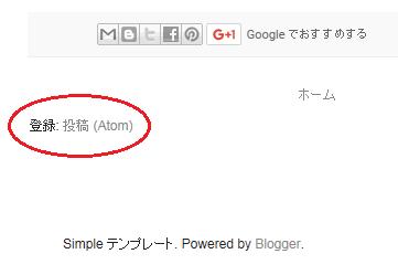 Blogger登録: 投稿 (Atom)消す1
