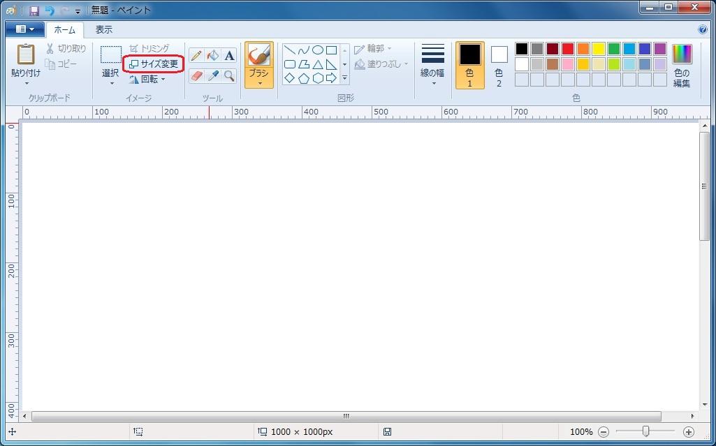 Windows 7 画面コピー1