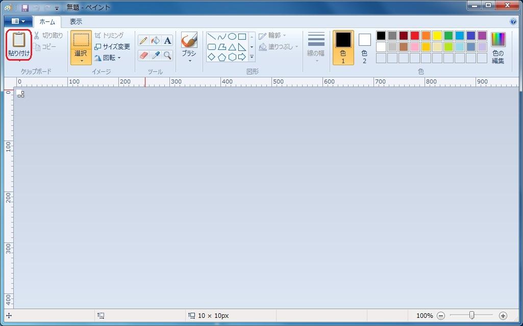 Windows 7 画面コピー3