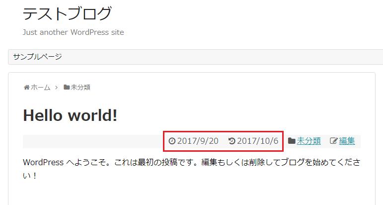 Simplicity投稿日・更新日削除1