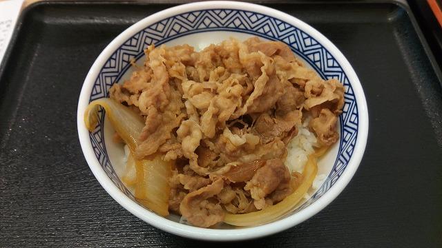 吉野家牛丼並汁ぬき1