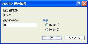 三国志7アイテムコンプリート6