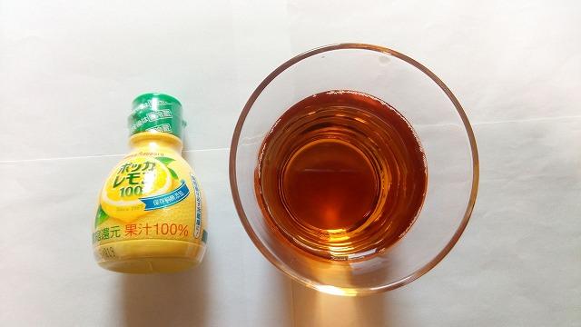 午後の紅茶 おいしい無糖 レモンティー