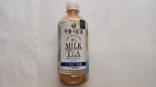午後の紅茶 マイスターズミルクティー