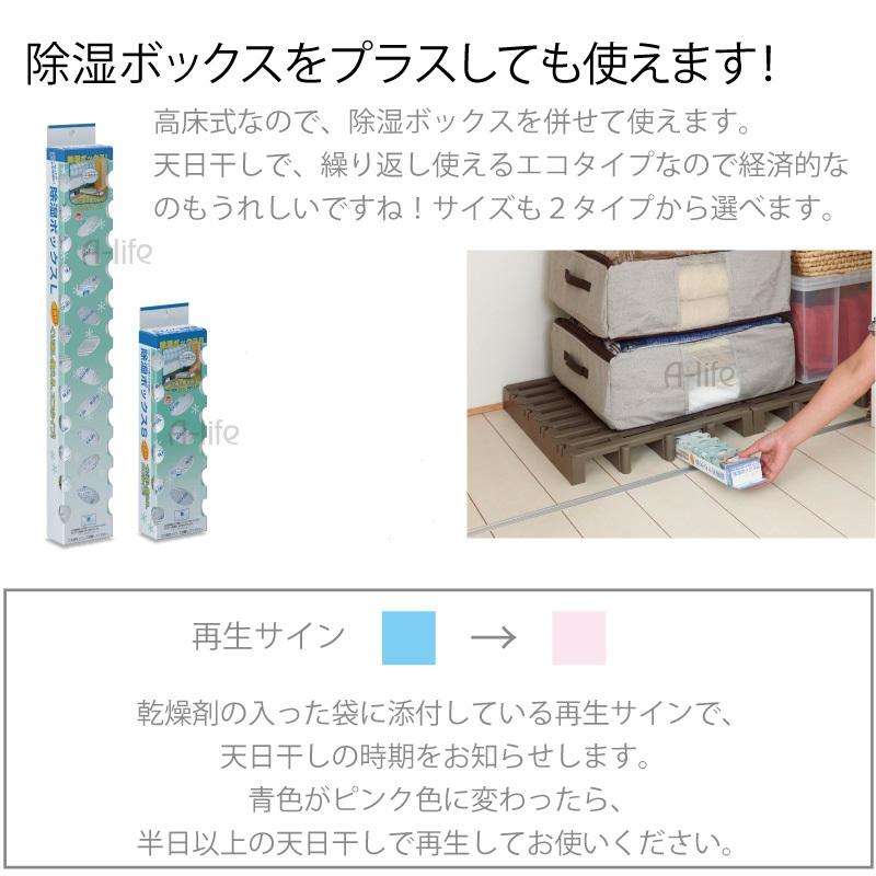 プラスチック製すのこマット1