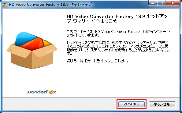 WonderFox Free HD Video Converter Factory レビュー4