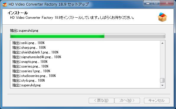 WonderFox Free HD Video Converter Factory レビュー7
